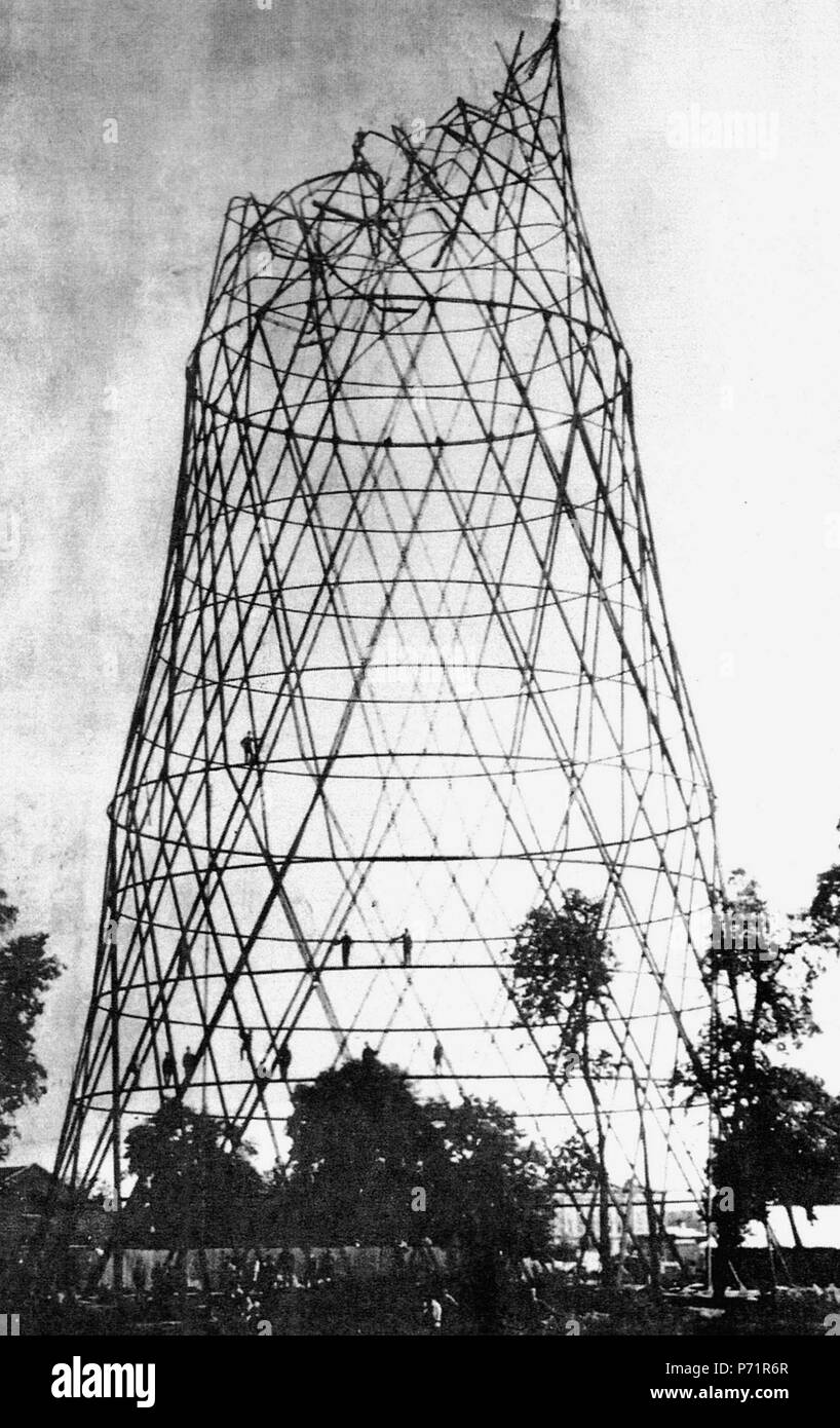 """English: The Shukhov Radio Tower in Moscow after the collapse that occurred during the construction of the tower 29 June 1921.  """" 29 June 1921. During the lifting of the fourth section the third section broke. The fourth section fell and damaged the second and the first ones at seven in the afternoon. """"  —From the diary of Vladimir Shukhov.   :      ,      29  1921 .  """" 29  1921 .      .           . """"  —  . . .   . 29 June 1921 51 Shukhov Tower 29 June 1921 - Stock Image"""
