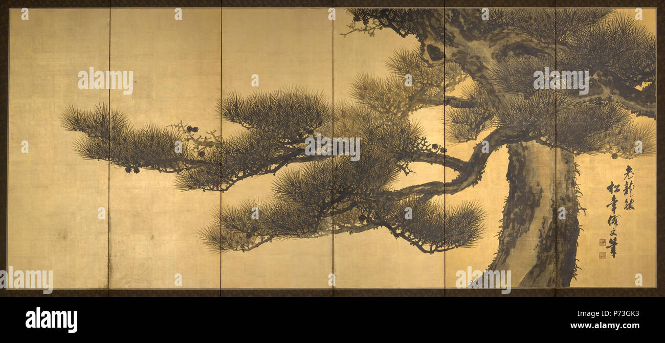 . Aged Dragons  N/A 78 Suzuki Shonen - Aged Dragons - 2008.347.2 - Indianapolis Museum of Art - Stock Image