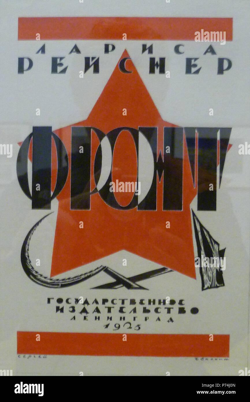 .  English: In the Frontlines .  English: In the Frontlines by Sergey Chekhonin, 1925 . 1925 143 In the Frontlines Sergey, Chekhonin, 1925 - Stock Image