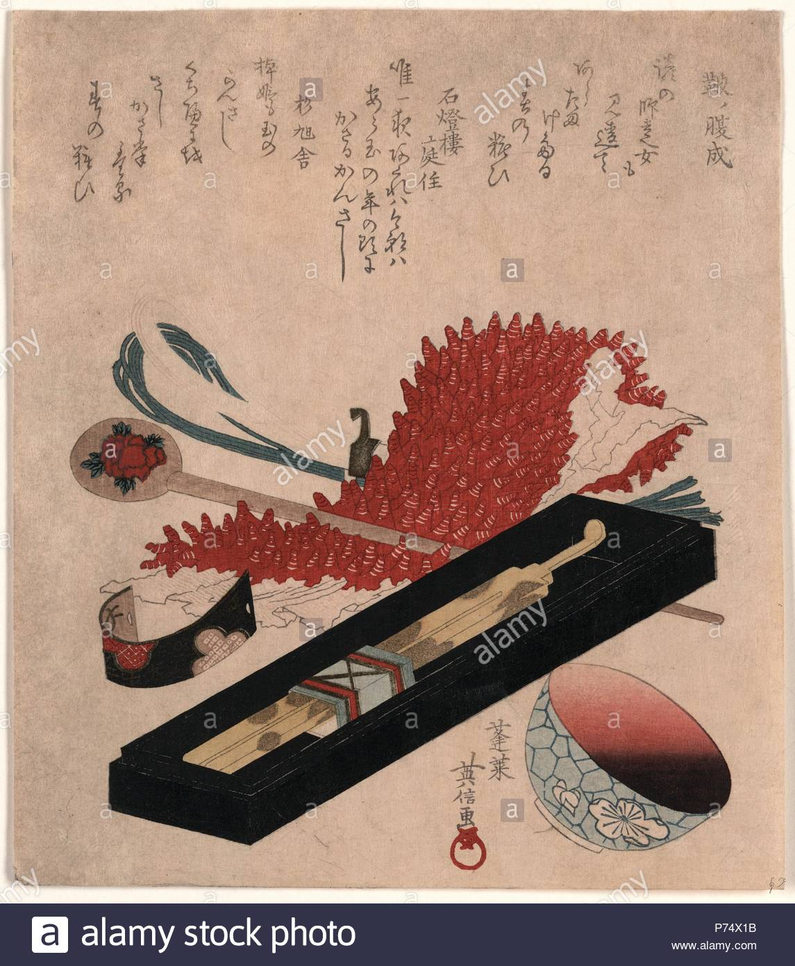 Artist Between 1818 And 1830 Printed Later 1 Print Woodcut Color 21 X 185 Cm Still Life Arrangement Of Hair Ornaments Toilet Articles