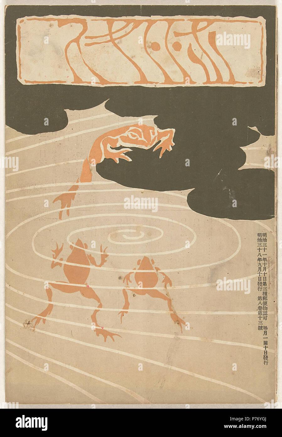. September 1905 .  : 389 Nederlands: Nummer 13 van jaargang 8 (september 1905) van het literaire maandblad Hototogisu: kaft met oranje kikkers in grijs water en donkergrijze waterleliebladeren; binnenkant: afbeelding van persoon in landschap; achterkant: landschap met kever op overhangend bananenblad. Label Line: mentioned on object Asai Chû (21-jun-1856 - 06-dec-1907), 1905, boekdruk; kleurenhoutsnede Collection: prenten; Japan (collectie) .  : 38 Published in 1905 76 September 1905-Rijksmuseum RP-P-2005-595-12 - Stock Image
