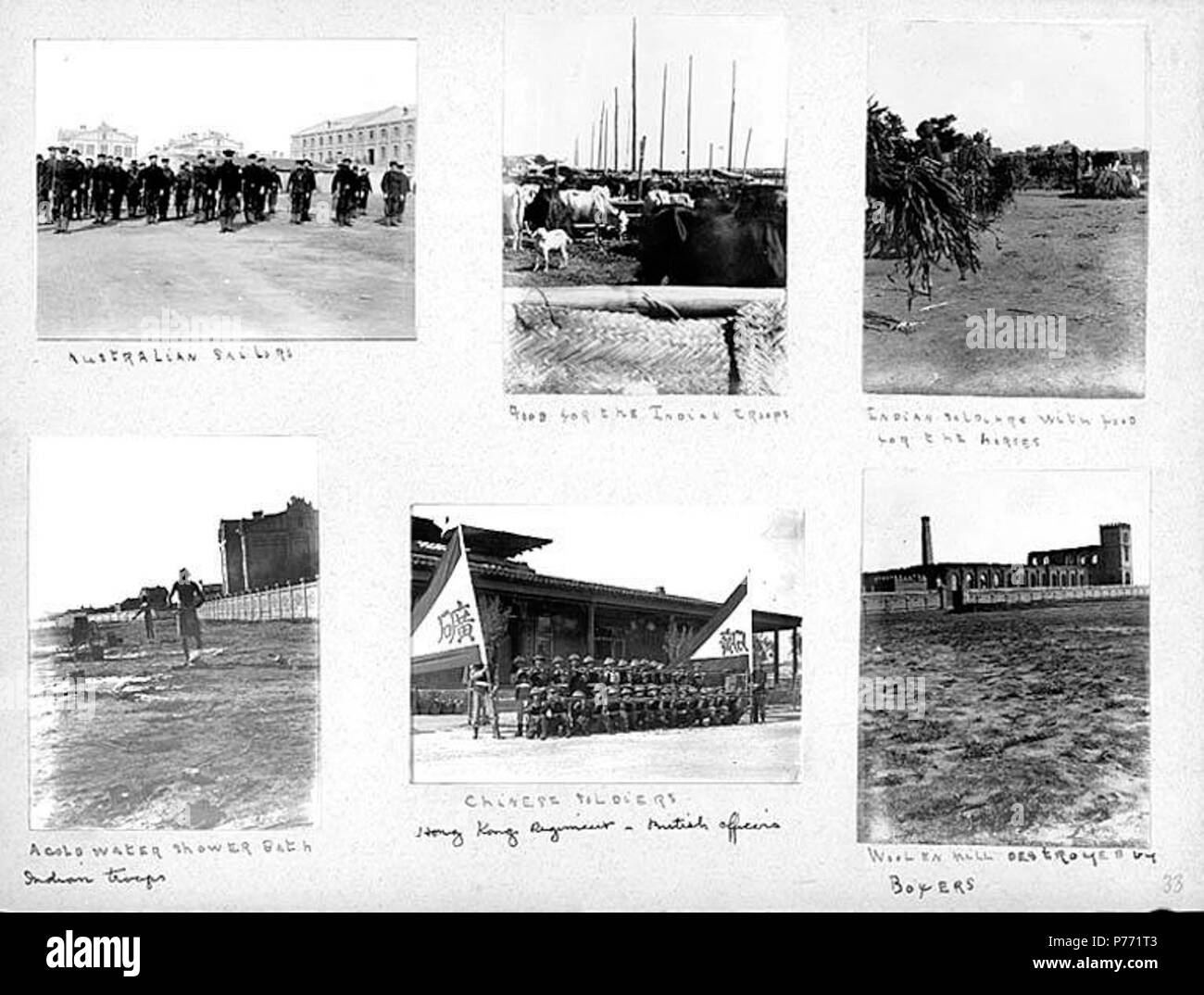 English 7 34 International Soldiers Food And Destruction Ca 1899 1901 English Captions On Album Page Australian Sailors Food For The Indian Troops Indian Soldiers With Food For The Horses A Cold