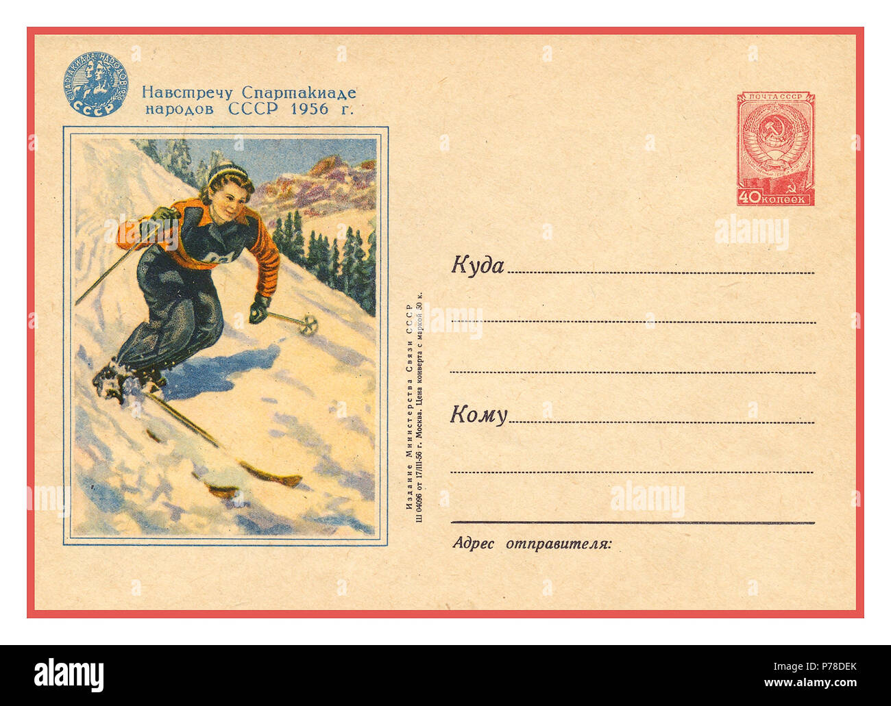 1956 Vintage Winter Olympic Games Postcard celebrating CCCP Russia sports activities participation, illustration with USSR Soviet CCCP postage Stamp - Stock Image