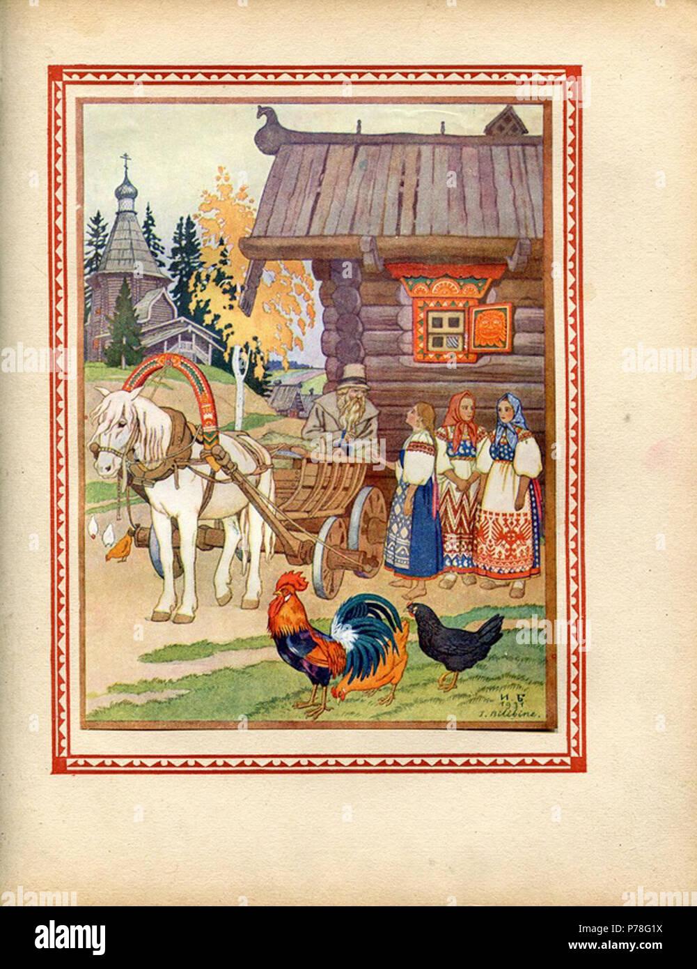 . Unknown date 7 Contes de l'isba (1931) - Une plume de Finist le Beau Sokol 2 - Stock Image