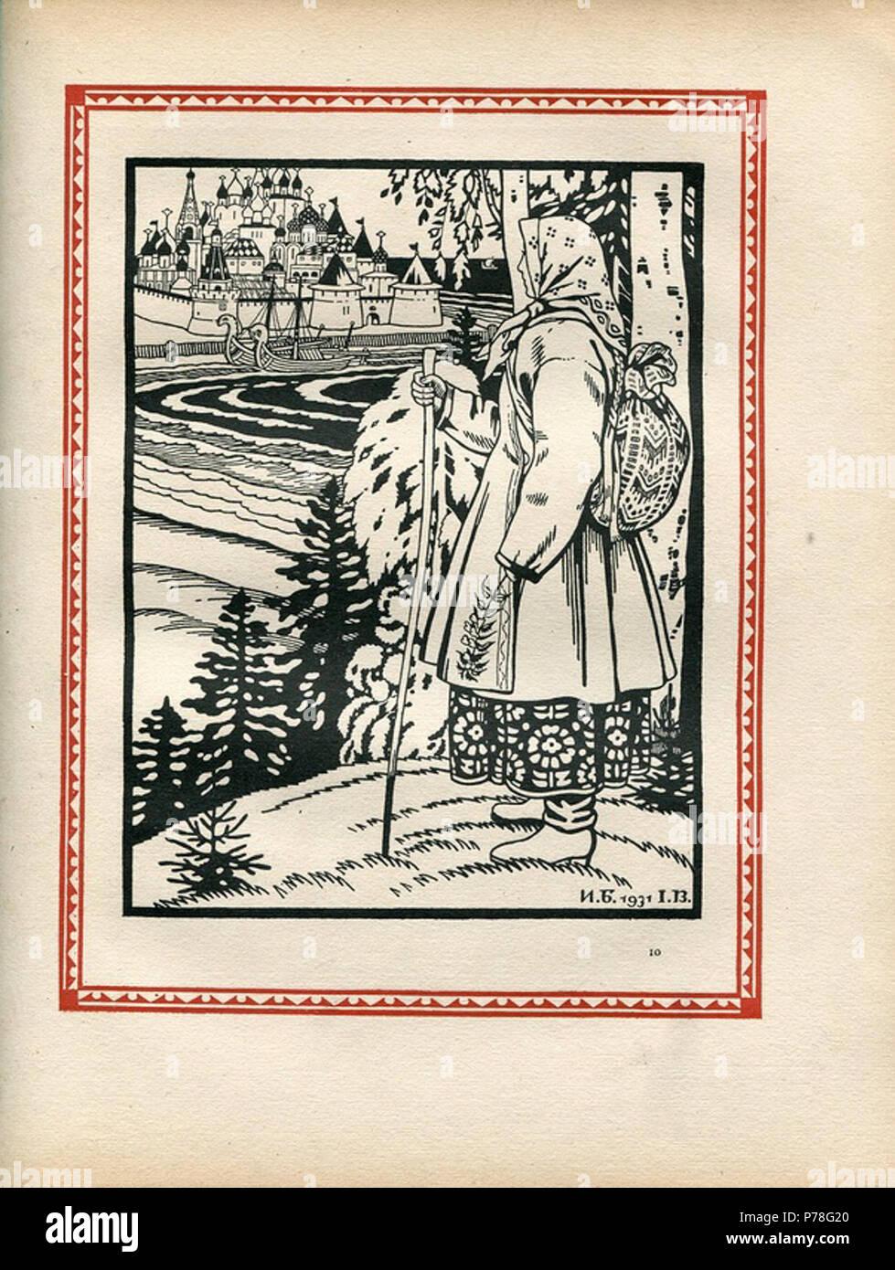 . Unknown date 7 Contes de l'isba (1931) - Une plume de Finist le Beau Sokol 4 - Stock Image