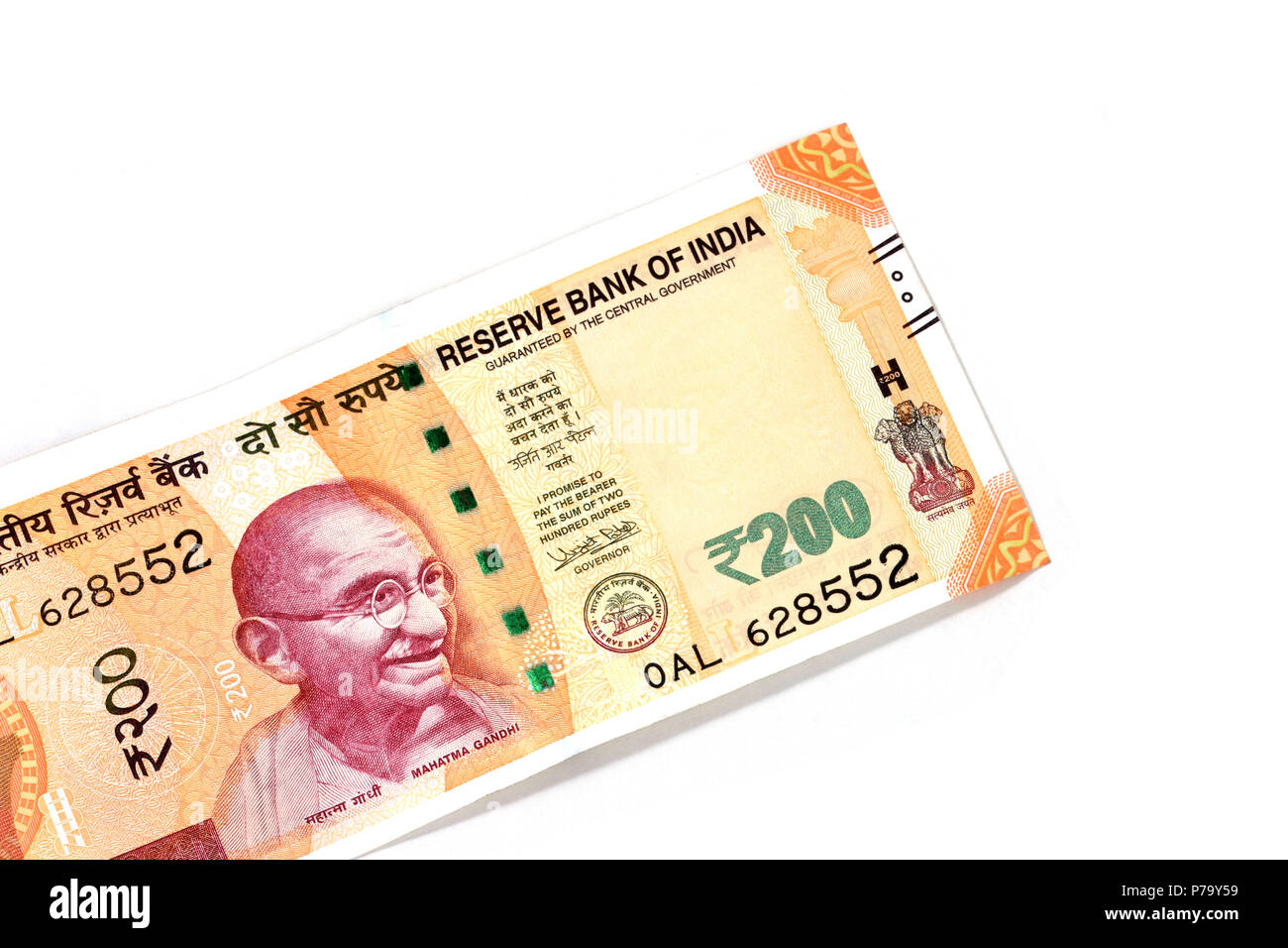 New Indian currency of 200 rupee note Stock Photo: 211045893 - Alamy