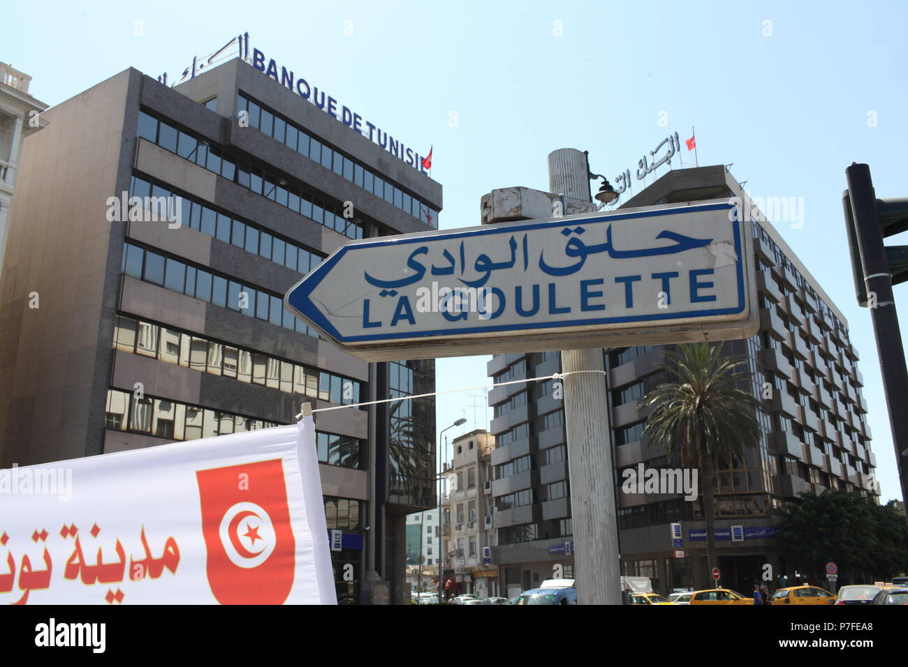 Popular sub-urban area of the Tunisian capital La Goulette (Halq El Oued) known as the home town of the movie star Claudia Cardinale - Stock Image