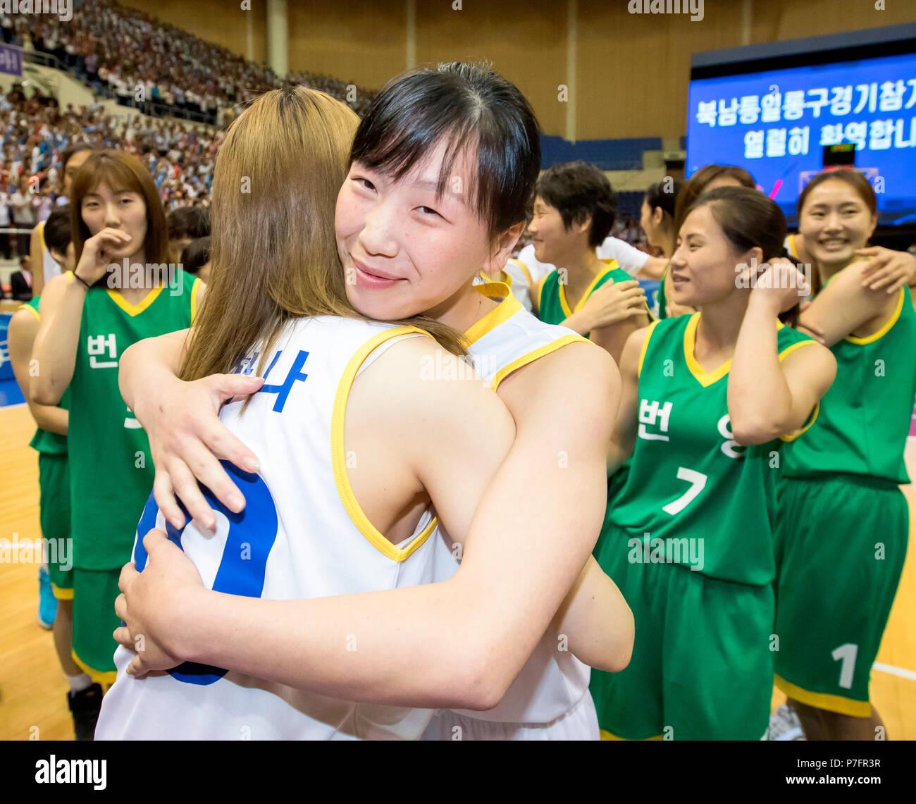 Inter-Korean friendly basketball match, July 5, 2018 : South