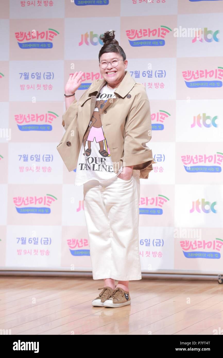 Seoul, Korea  05th July, 2018  Lee Young-ja, Kim Sook, Great