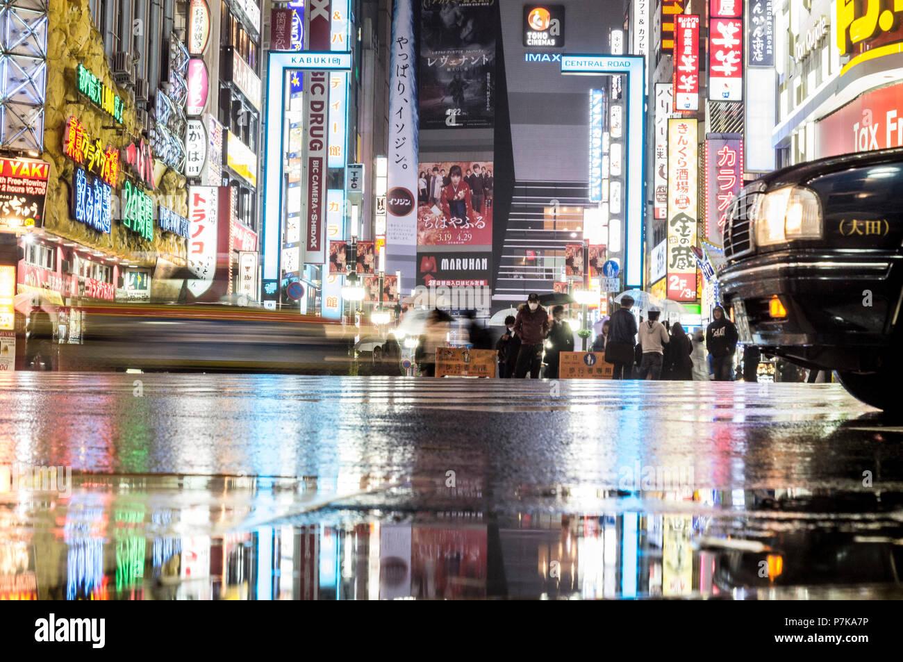 Nightlife in Tokyo - Stock Image