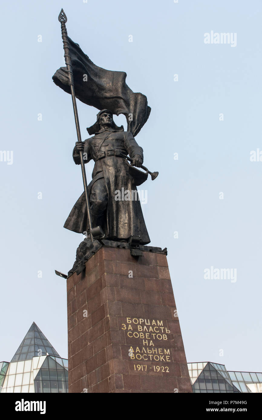 Monument on the central square of Vladivostok in Russia - Stock Image