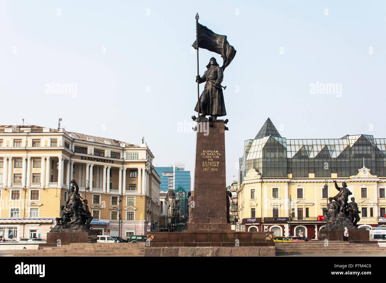 Central square of Vladivostok in Russia - Stock Image
