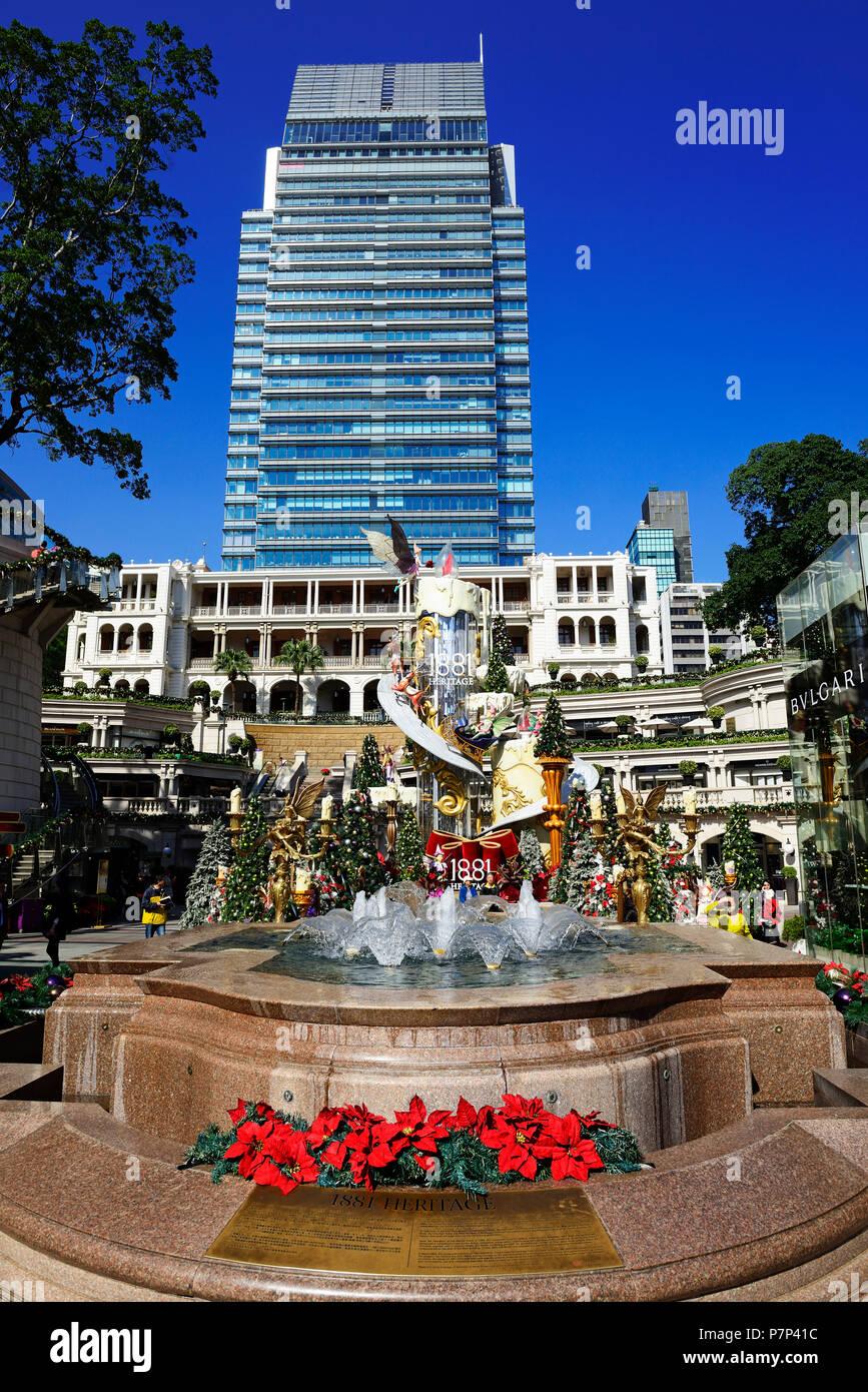 1881 Heritage Shopping Mall, Tsim Sha Tsui, Hong Kong, China - Stock Image