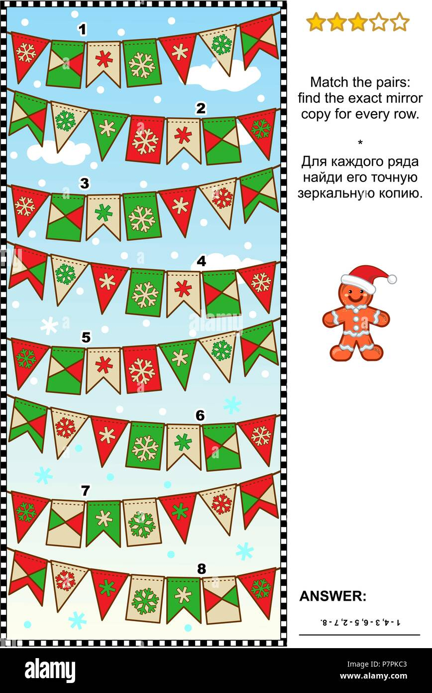 iq training winter christmas or new year themed visual logic puzzle find the exact mirrored copy for every row of bunting flags - Christmas Logic Puzzles