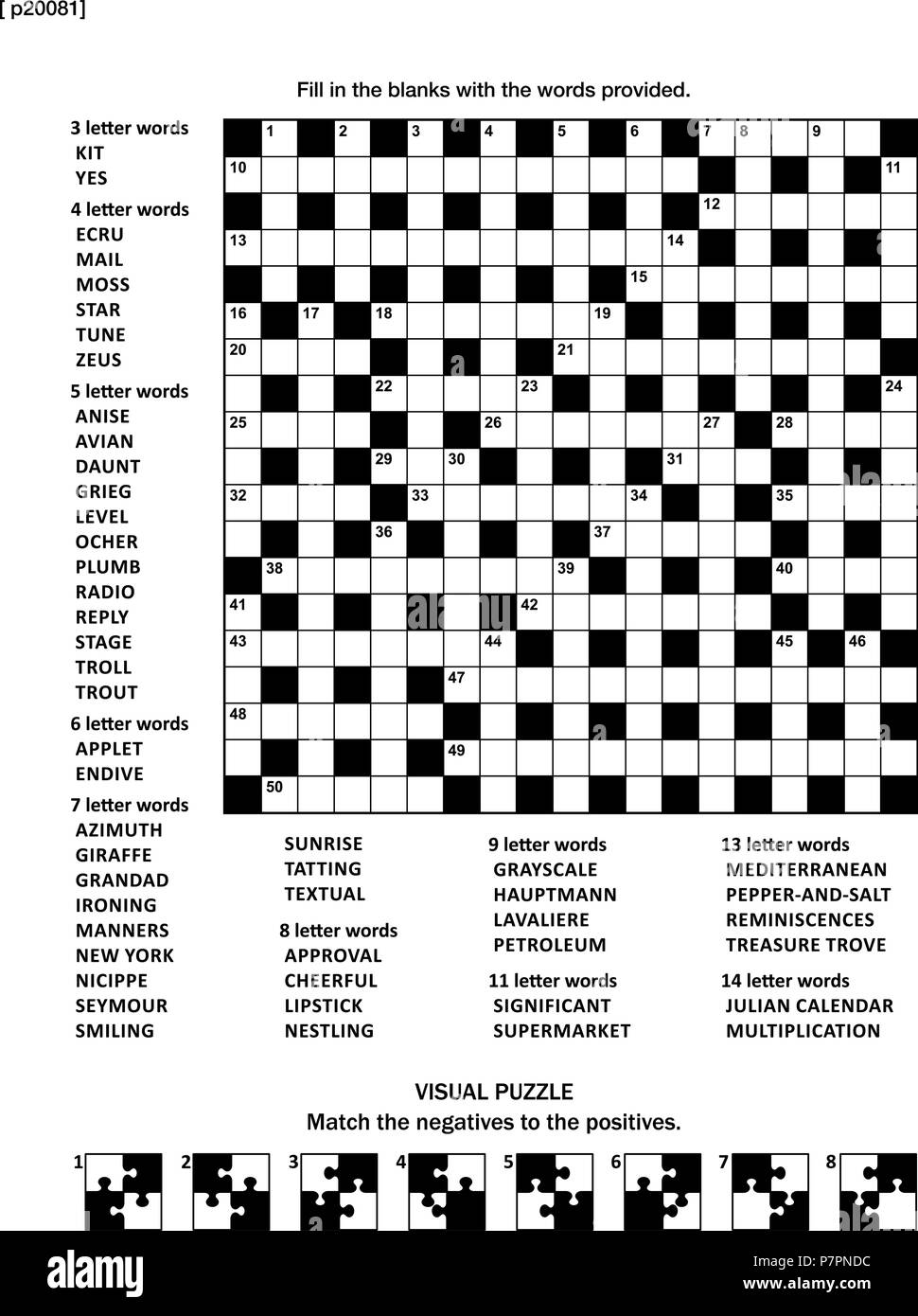Puzzle Page With Two Puzzles 19x19 Criss Cross Kriss Kross Fill In The Blanks Crossword Word Game English Language And Abstract Visual