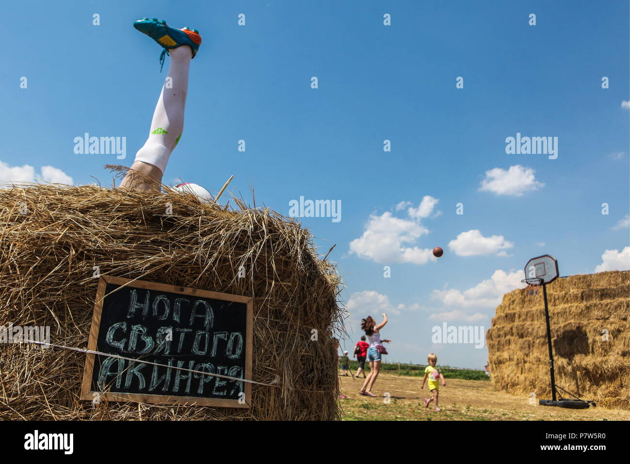 Russia. 08th July, 2018. STAVROPOL TERRITORY, RUSSIA - JULY 8, 2018: A monument to the left foot of Russian goalkeeper Igor Akinfeev at a field of farmer Roman Ponomarev in the village of Krasnoye, Grachyovak District. The art object marks the save Akinfeev made with his leg during a penalty shootout in the 2018 FIFA World Cup Round of 16 football match against Spain. Denis Abramov/TASS Credit: ITAR-TASS News Agency/Alamy Live News - Stock Image