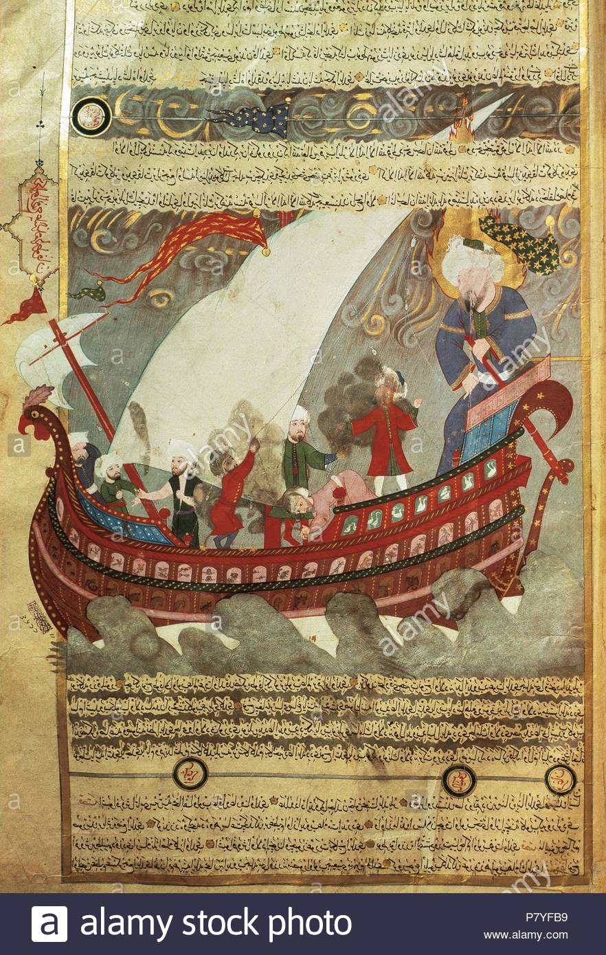 Noah's Ark revolves around the Kaaba (Kaaba) in Mecca, submerged by the universal flood. Miniature, 16th century. Topkapi Museum. Library. Istanbul Turkey. - Stock Image