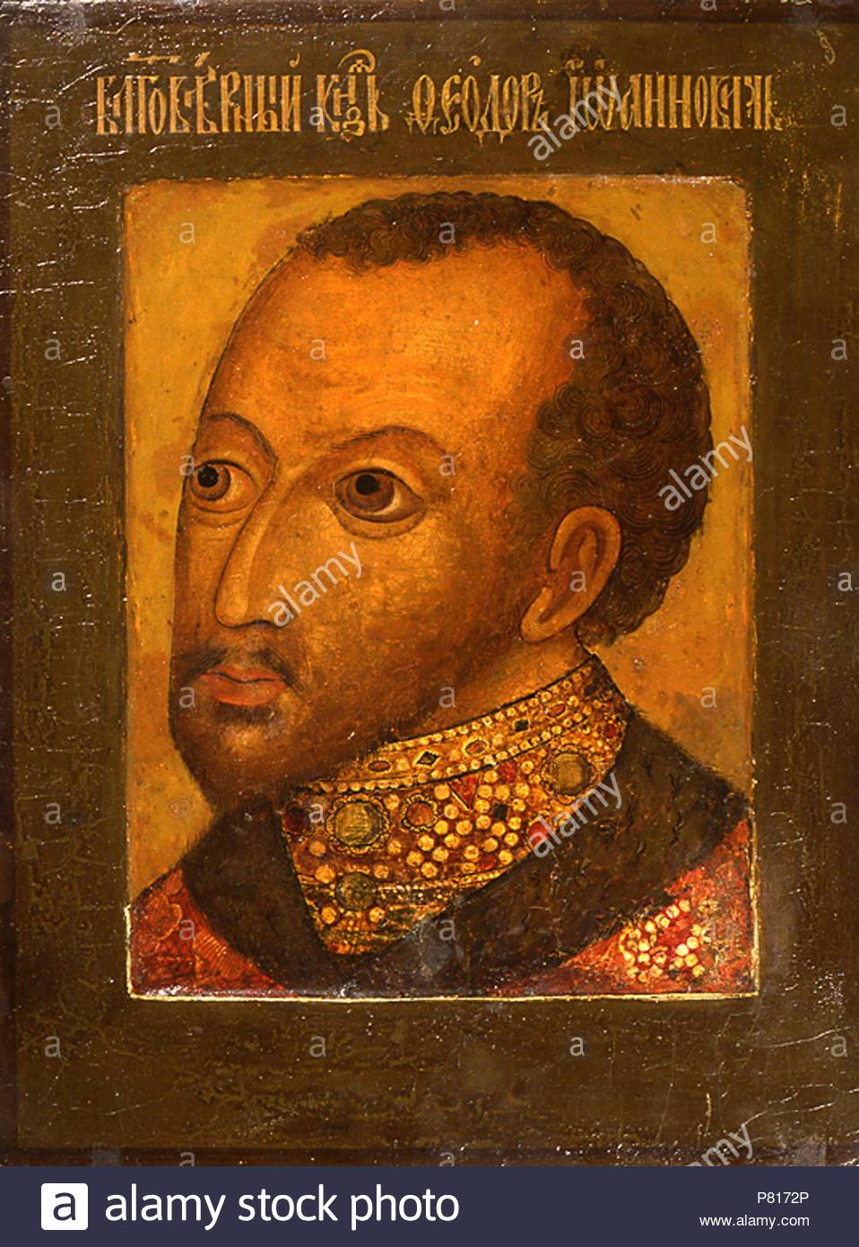 Portrait of the Tsar Feodor I of Russia (1557-1598). Museum: State History Museum, Moscow. - Stock Image