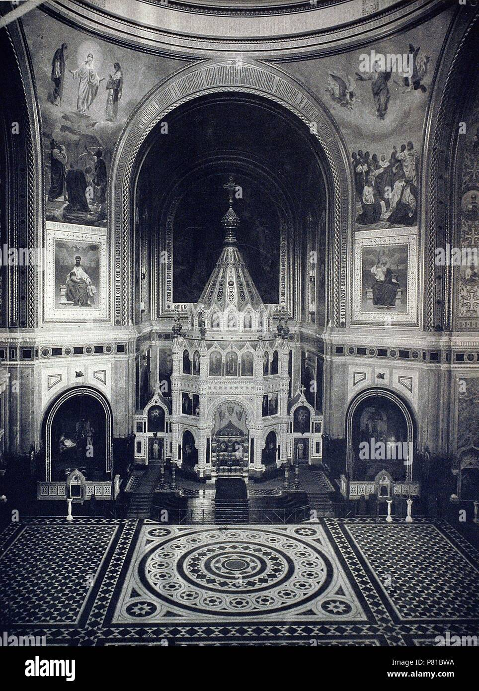 Interior View Of The Cathedral Of Christ The Saviour In