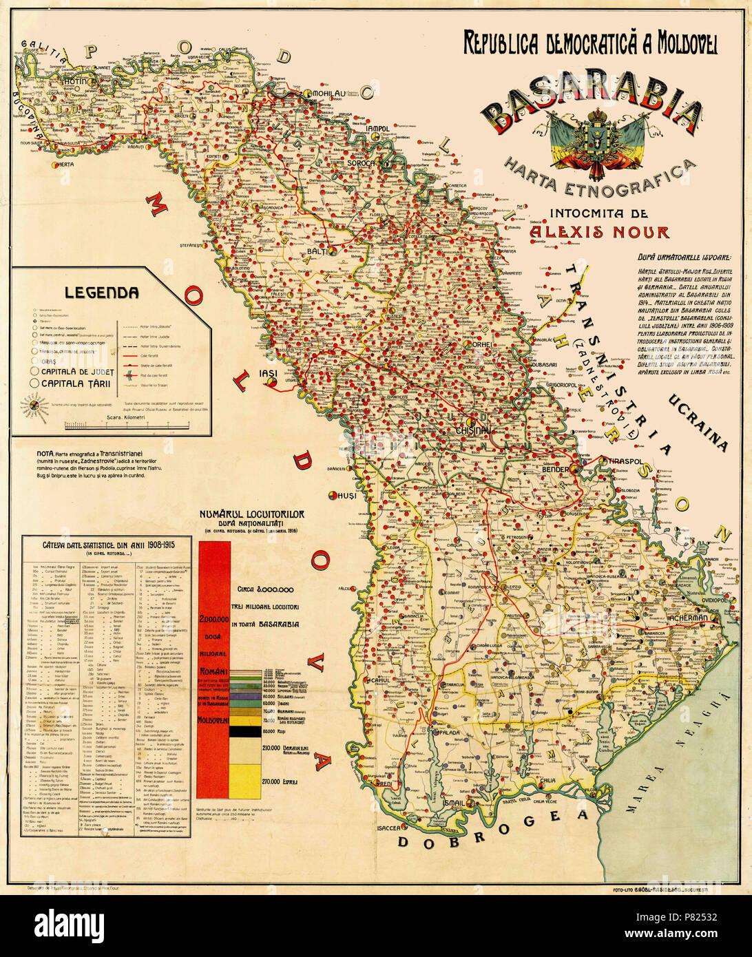 Roman Harta Republicii Democratice A Moldovei Basarabia 1918