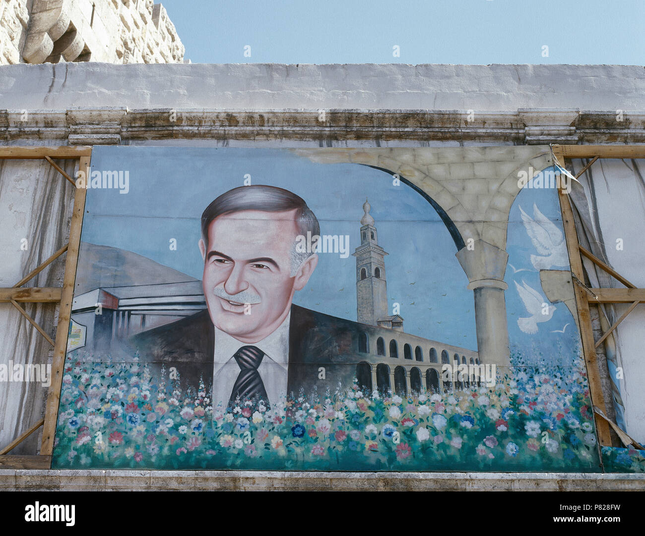 Hafez Al-Assad (1930-2000). 18th President of Syria, from 1971 to 2000. Proganda posters. Damascus. Syria. - Stock Image