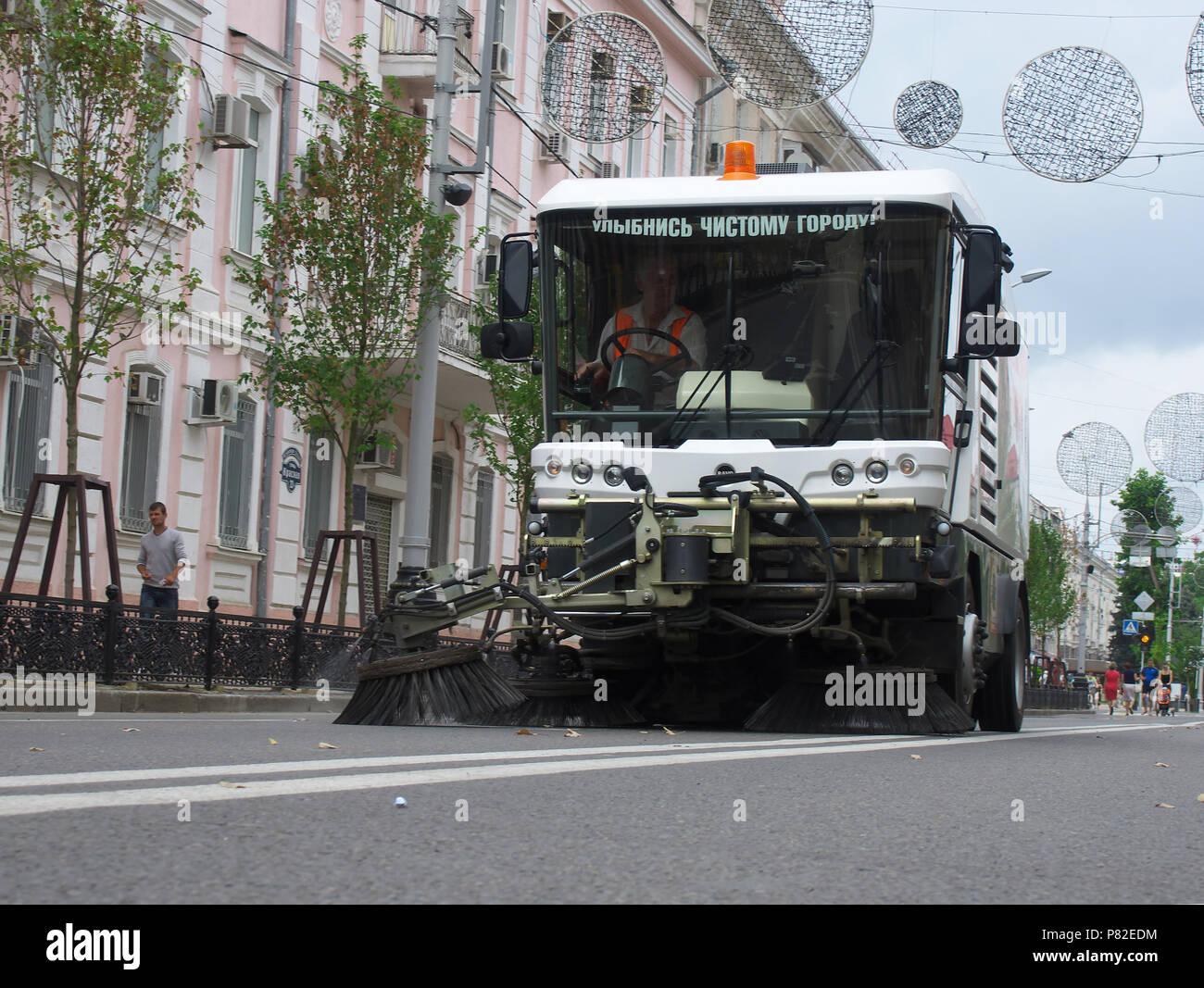 Krasnodar Russia July 06 2014 Sweeper On The Streets Of Krasnodar Stock Photo Alamy