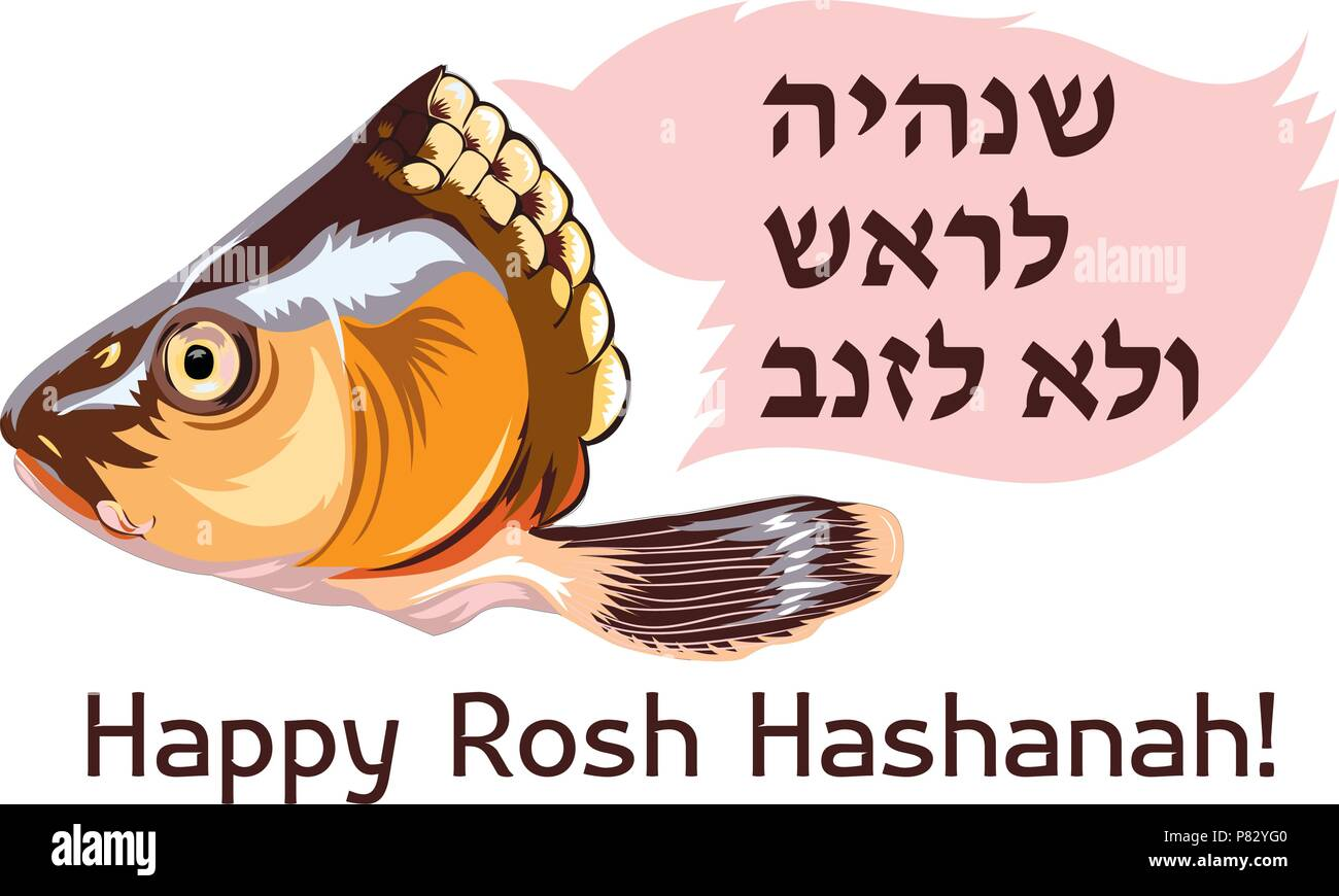 Traditional ingredients to make a delicious dish for Jewish New Year or Rosh Hashanah, written in Hebrew fish head. Hebrew text, english translation Let s be in the head, not in the tail - Stock Vector