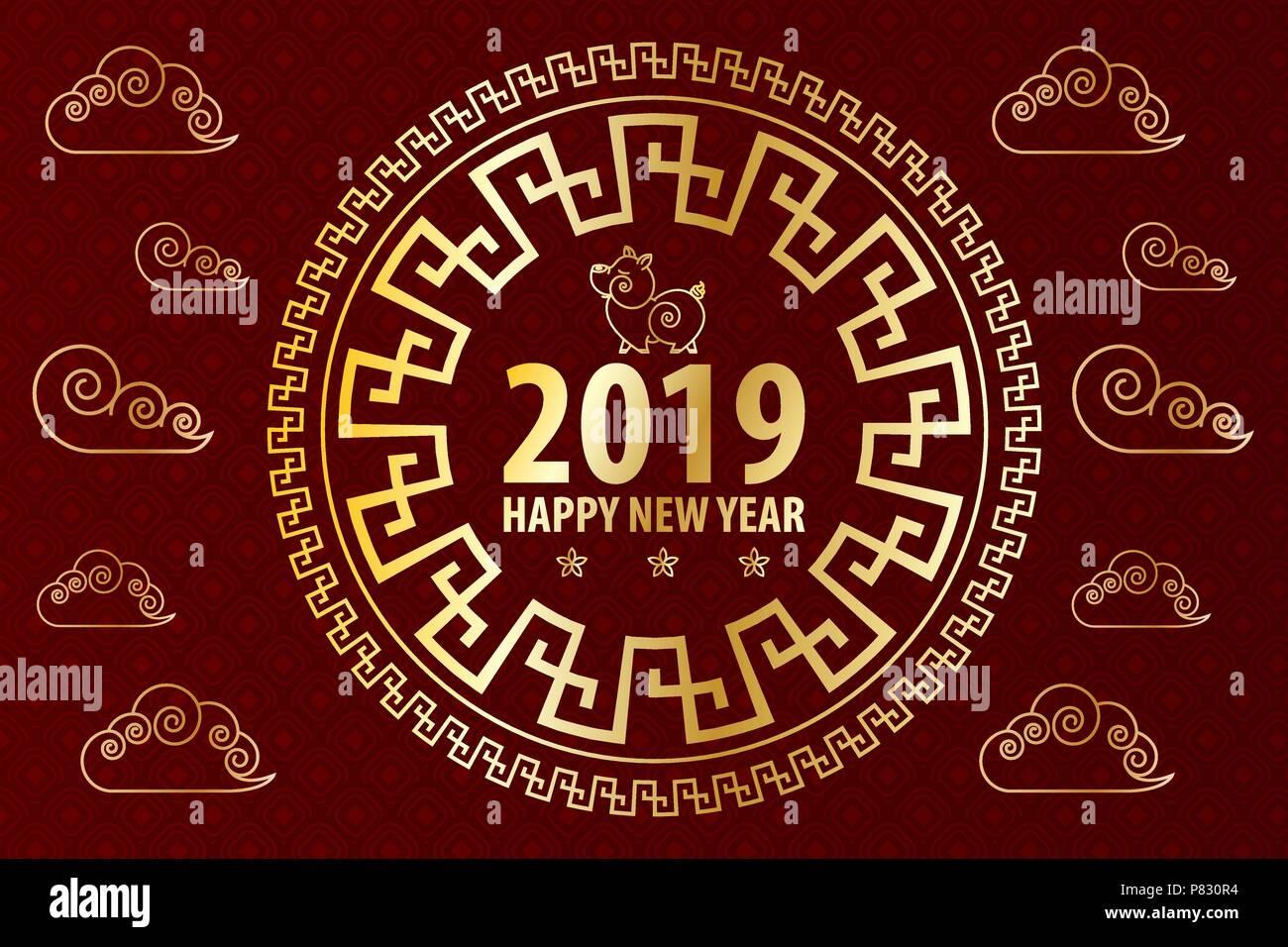 Lunar New Year 2019 Frame