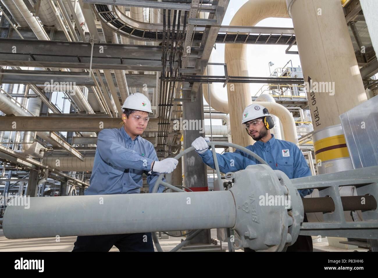 Saudi Aramco Stock Photos & Saudi Aramco Stock Images - Alamy