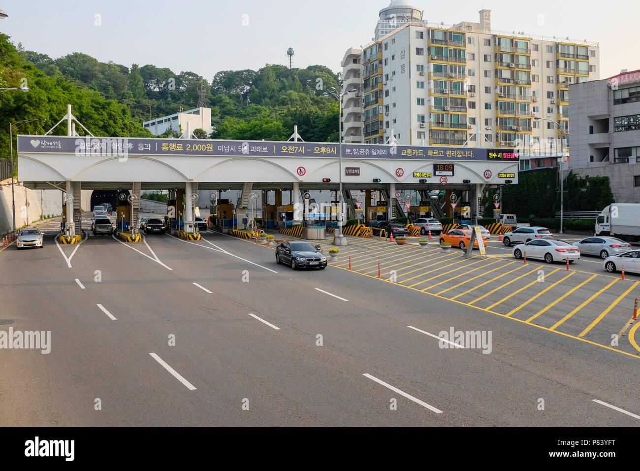 Namsan mountain tunnel toll booth, Seoul, South Korea. - Stock Image