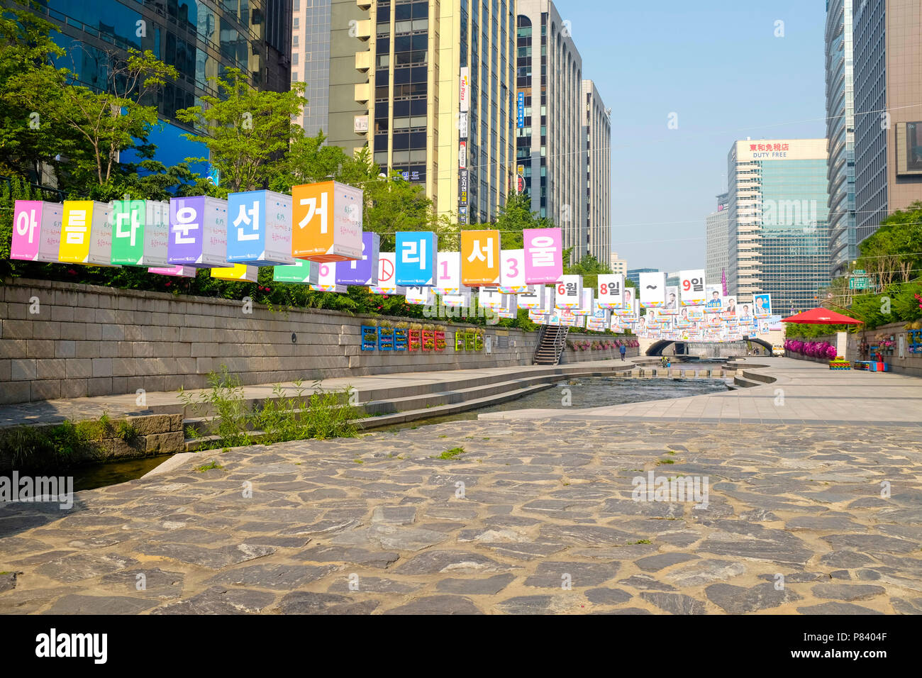 Cheonggyecheon stream in Seoul, South Korea. An area of massive urban renewal. - Stock Image