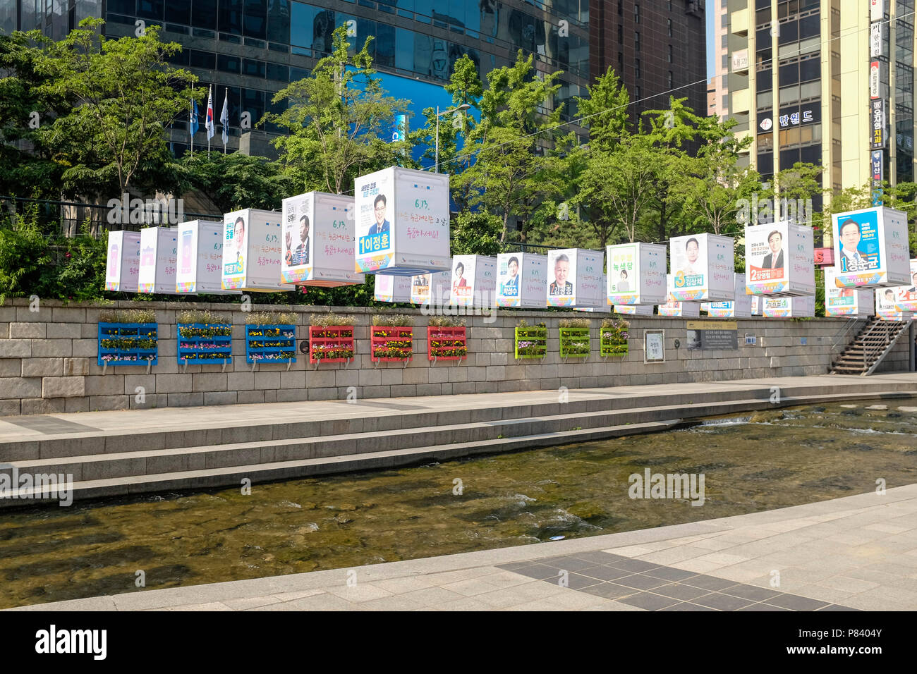 Cheonggyecheon stream in Seoul, South Korea. An area of massive urban renewal. - Stock Image