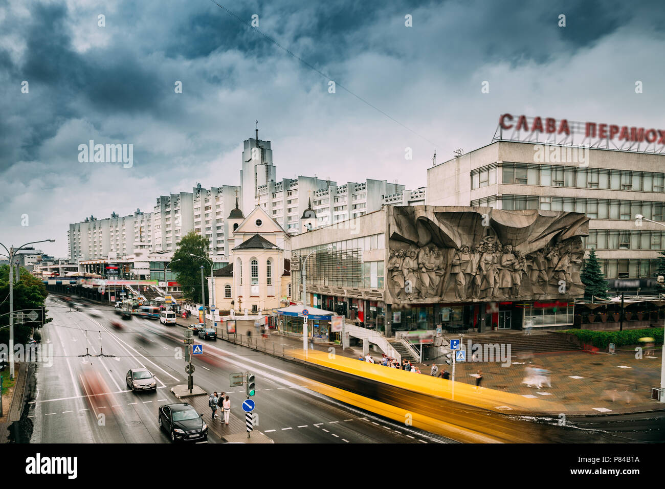 Minsk Belarus Traffic Near Cathedral Of Saints Peter And Paul And