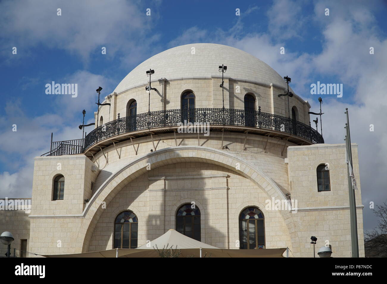 Jerusalem, Hurvah Synagogue with dome shaped roof - Stock Image