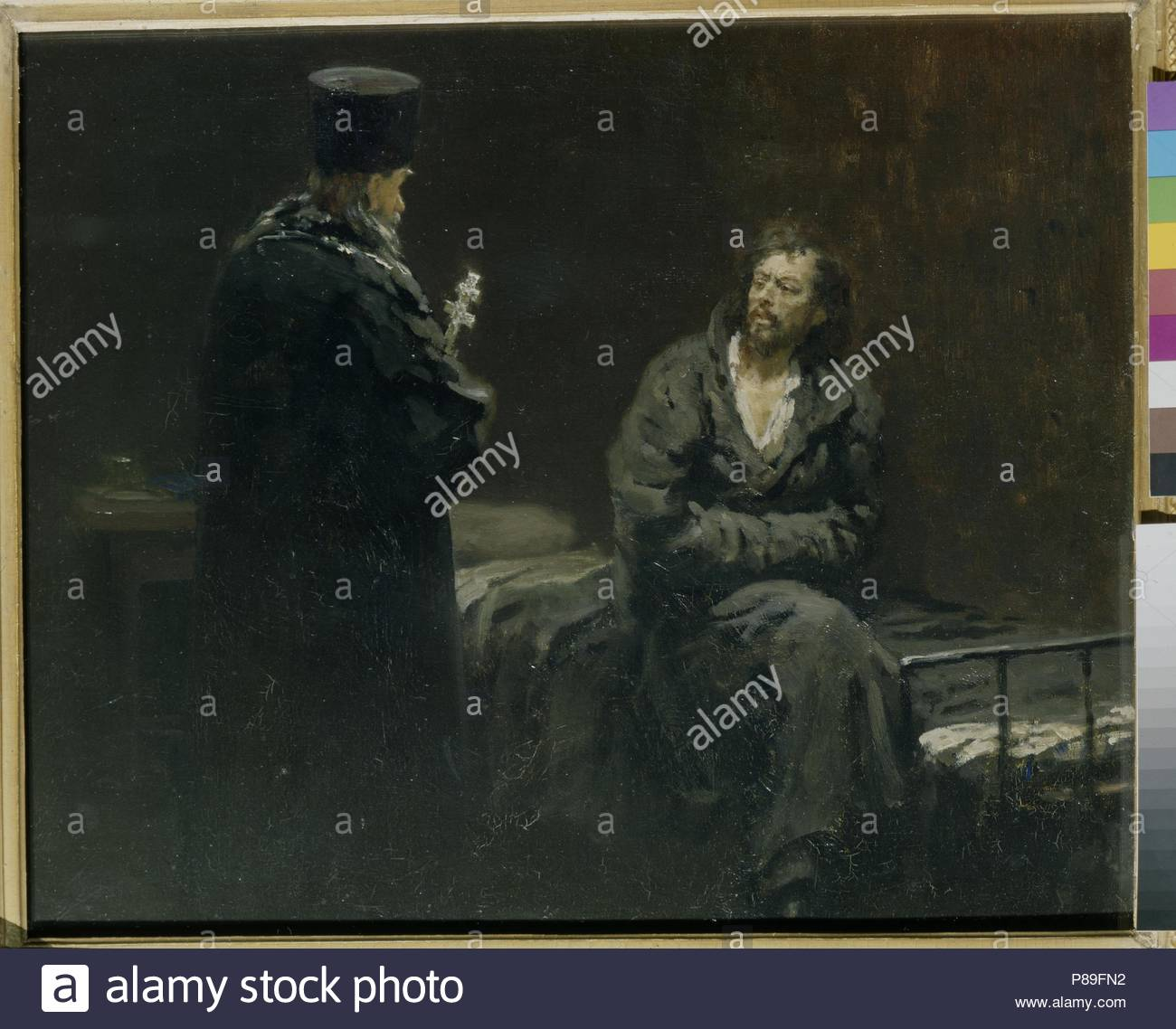 Refusal from the Confession. Museum: State Tretyakov Gallery, Moscow. - Stock Image