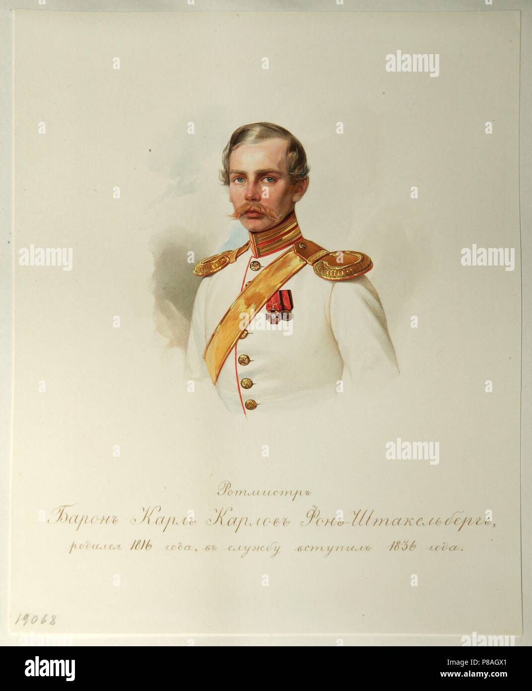 Portrait of Baron Karl Karlovich von Stackelberg (1816-1887) (From the Album of the Imperial Horse Guards). Museum: Institut of Russian Literature IRLI (Pushkin-House), St Petersburg. Stock Photo