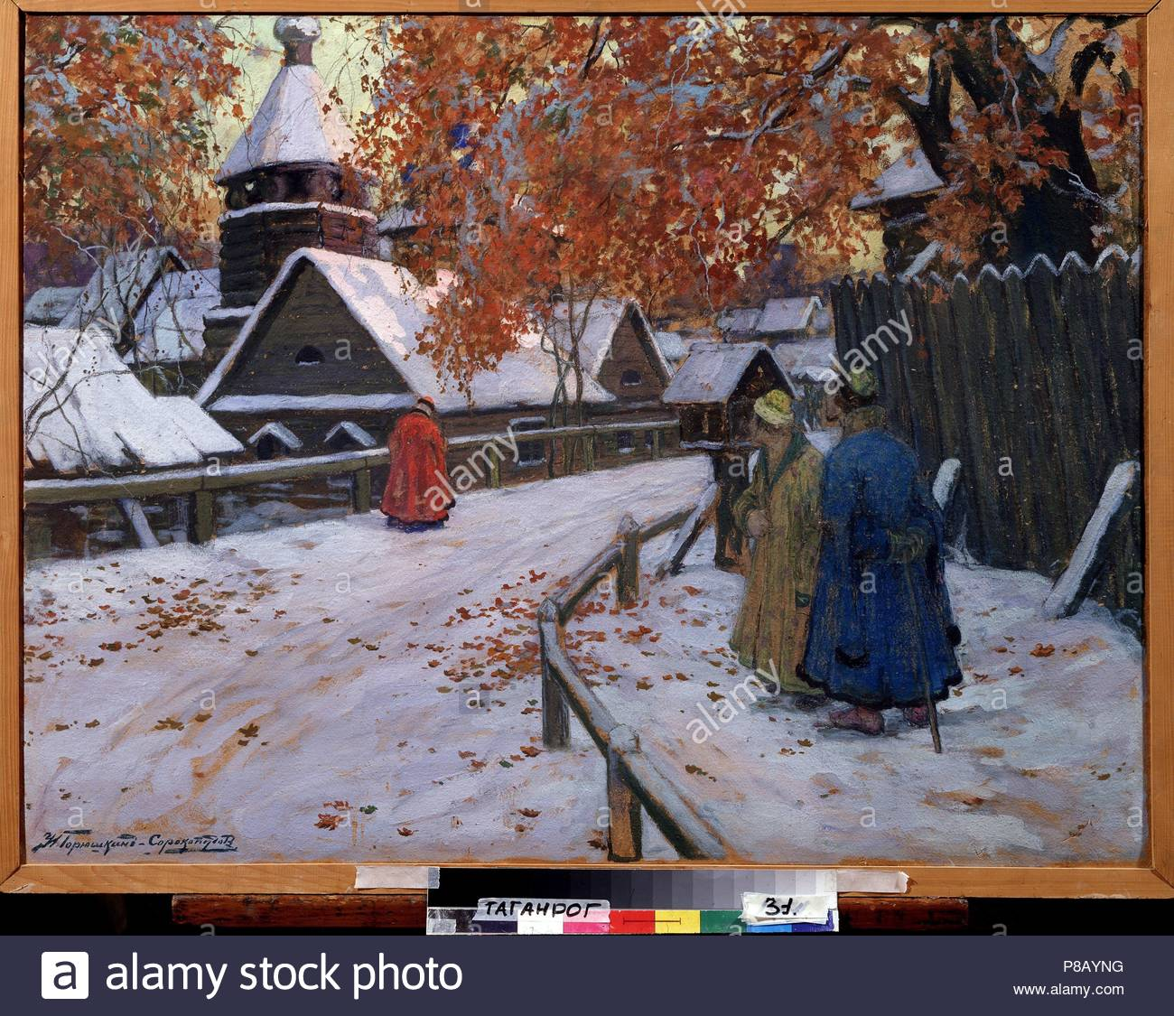 The writing on the picture Krymov Winter evening on the plan 98
