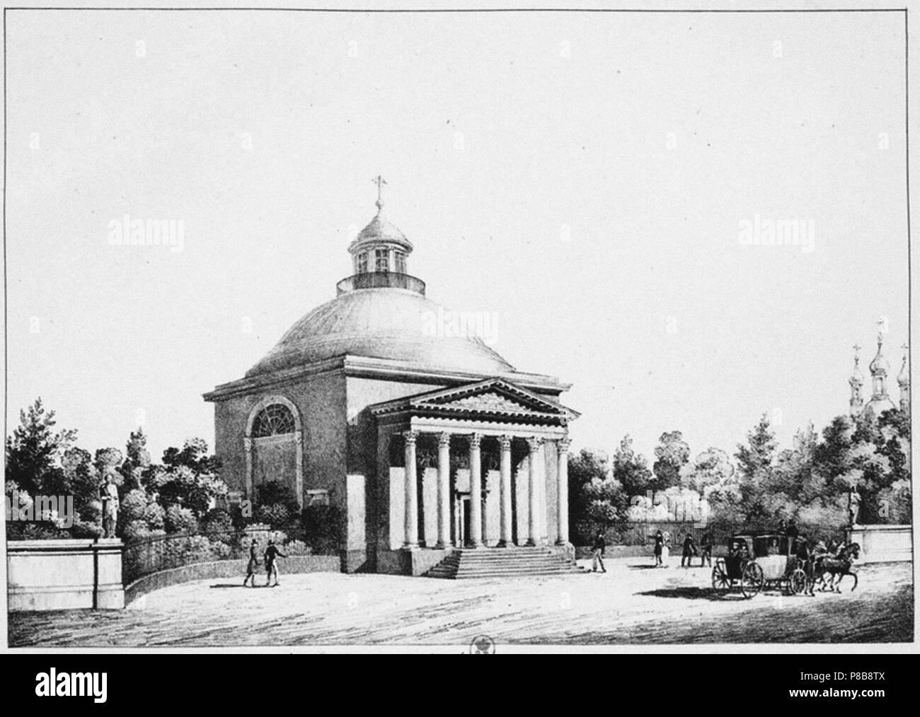 The Catholic St John the Baptist Church in Tsarskoye Selo. Museum: State Open-air Museum Tsarskoye Selo, St. Petersburg. - Stock Image