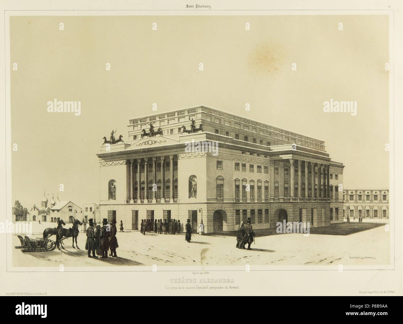 The Alexandrinsky Theatre in Saint Petersburg. Museum: PRIVATE COLLECTION. - Stock Image