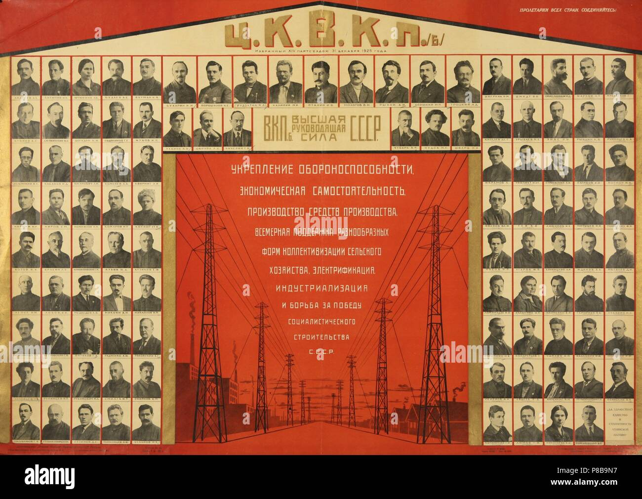 Central Commitee of Communist Party elected by the 14th Congress of the All-Union Communist Party on December 31, 1925. Museum: Russian State Library, Moscow. - Stock Image
