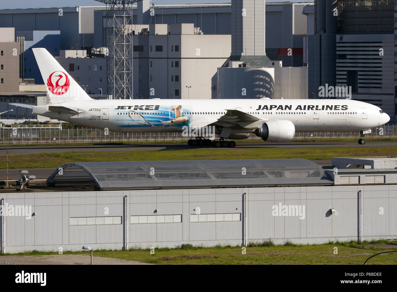 72920e5fa Japan Airlines (JAL) Boeing 777-300ER supporting japanese tennis player Kei  Nishikori seen