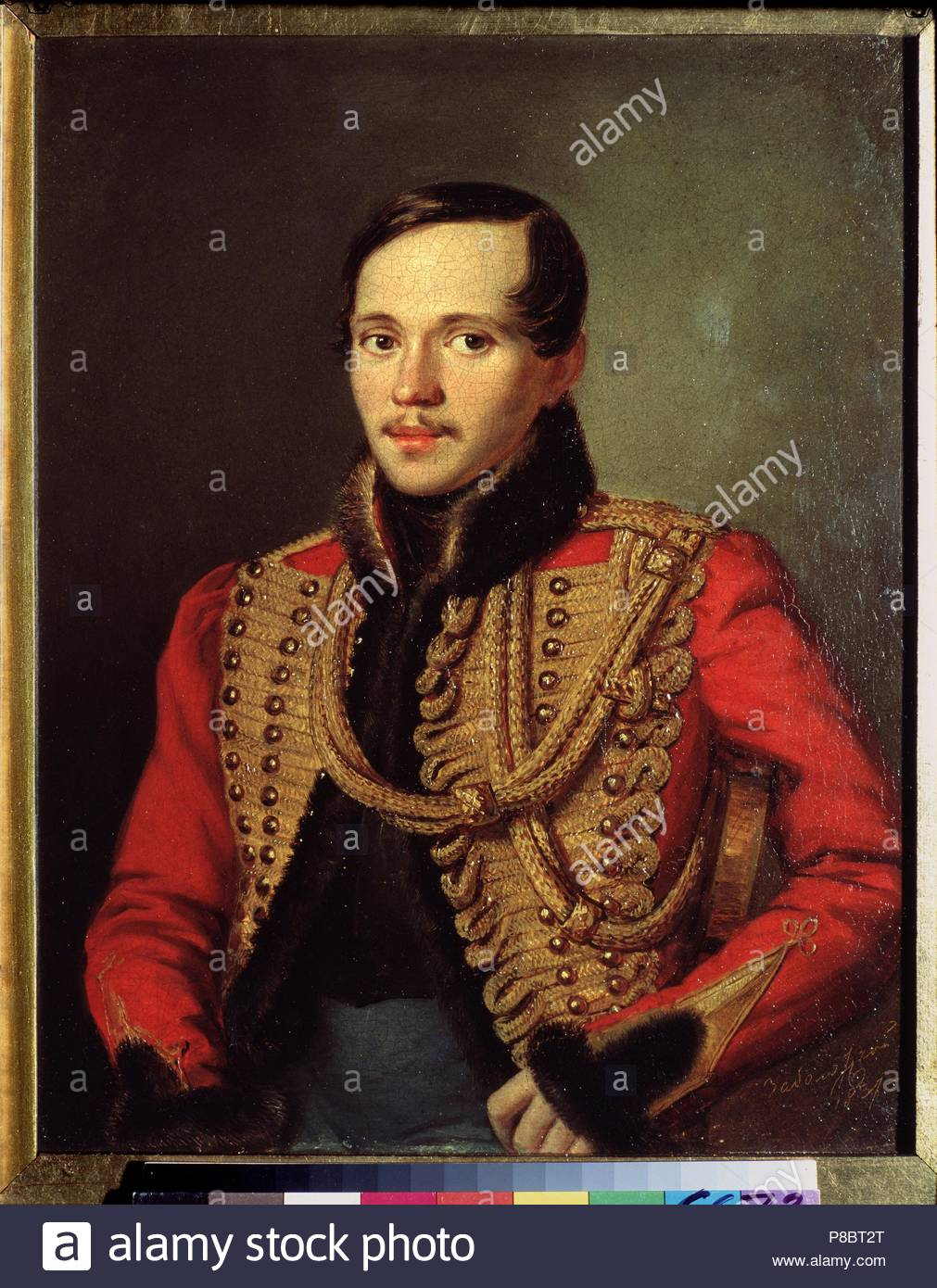 Biography of Mikhail Yuryevich Lermontov. The life and work of Lermontov 61