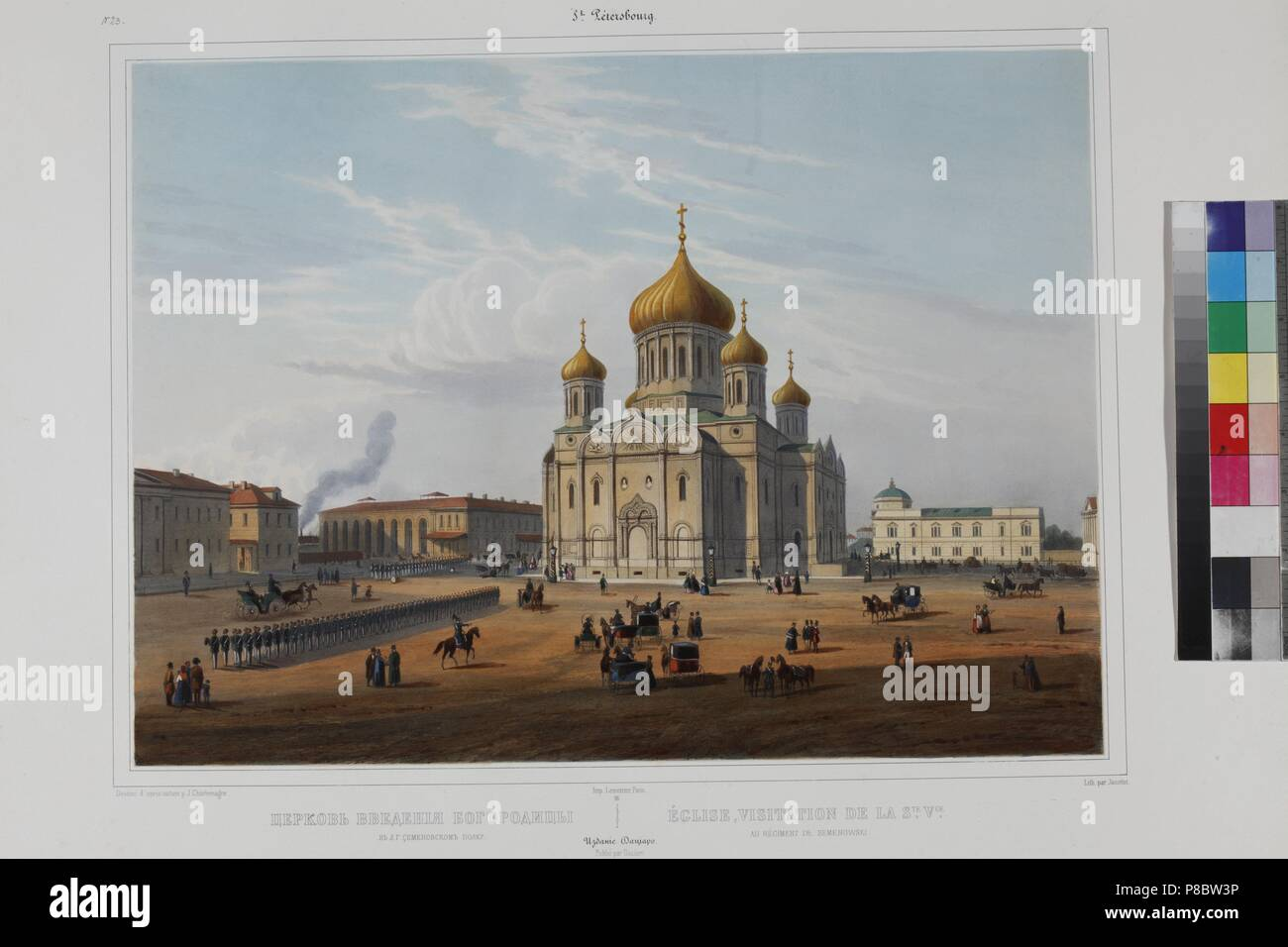 About the guards of the Moscow sky