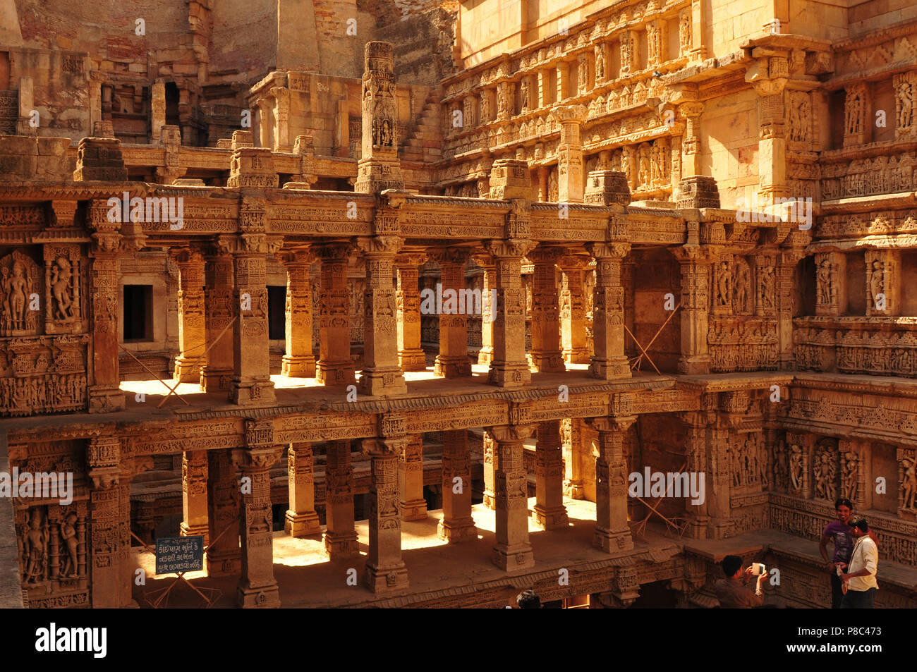 Gujarat: The Step Well Rani ki vav of the king Bhimdev in Patan - Stock Image