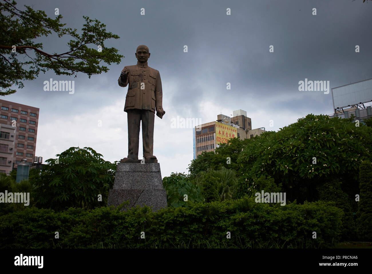 Just few meters away from the 228 Memorial Park in Kaohsiung, a huge statue of Sun Yat-sen has been put up. The 228 Incident refers to the 28 February 1947 massacre of Taiwanese by Chinese Nationalist troops. Tens of thousands of Taiwanese were killed during the so-called White Terror days under the rule of the Kuomintang - the Chinese Nationalist Party. November 2, 2017 Credit: Nicolas Datiche/AFLO/Alamy Live News - Stock Image