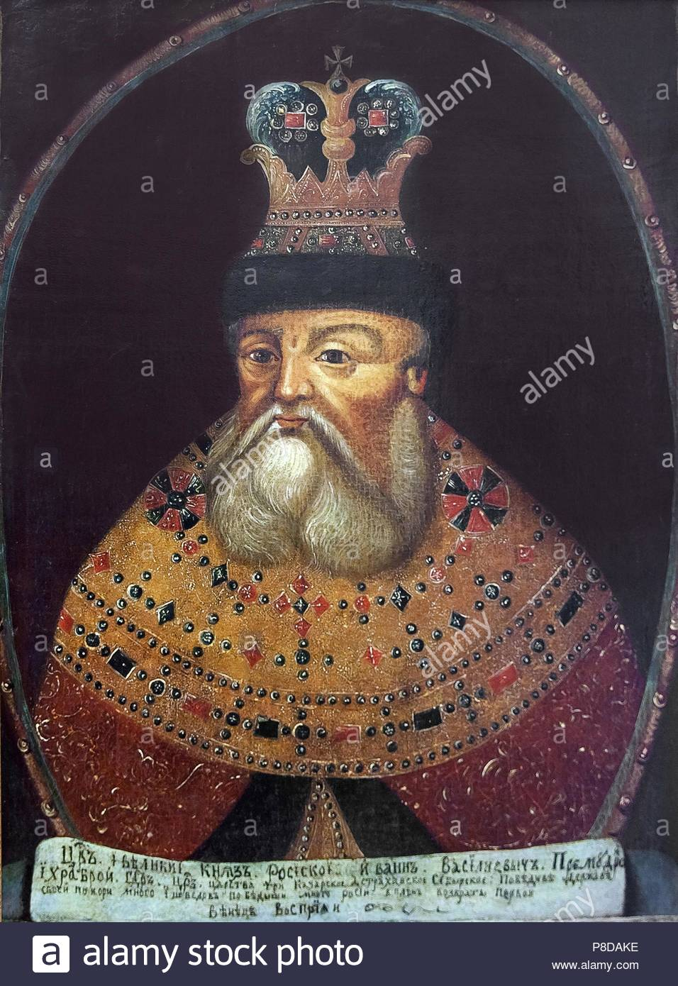 Parsuna (portrait) of the Tsar Ivan IV the Terrible (1530-1584). Museum: State Open-air Museum 'Alexandrovskaya village', Alexandrov. - Stock Image