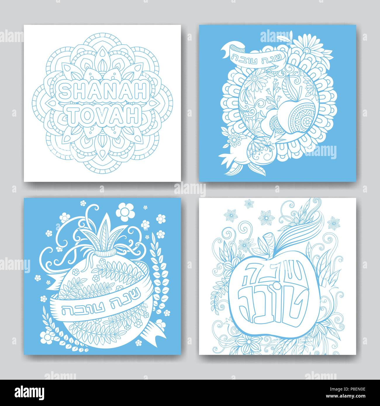 Rosh Hashanah Jewish New Year Greeting Cards Collection With