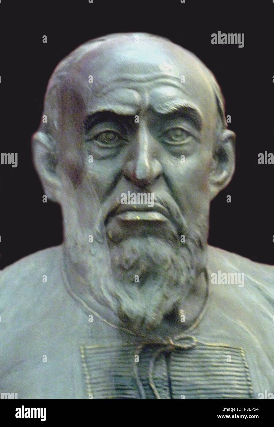 Tsar Ivan IV of Russia (Forensic facial reconstruction). Museum: State United Museum Centre in the Kremlin, Moscow. - Stock Image