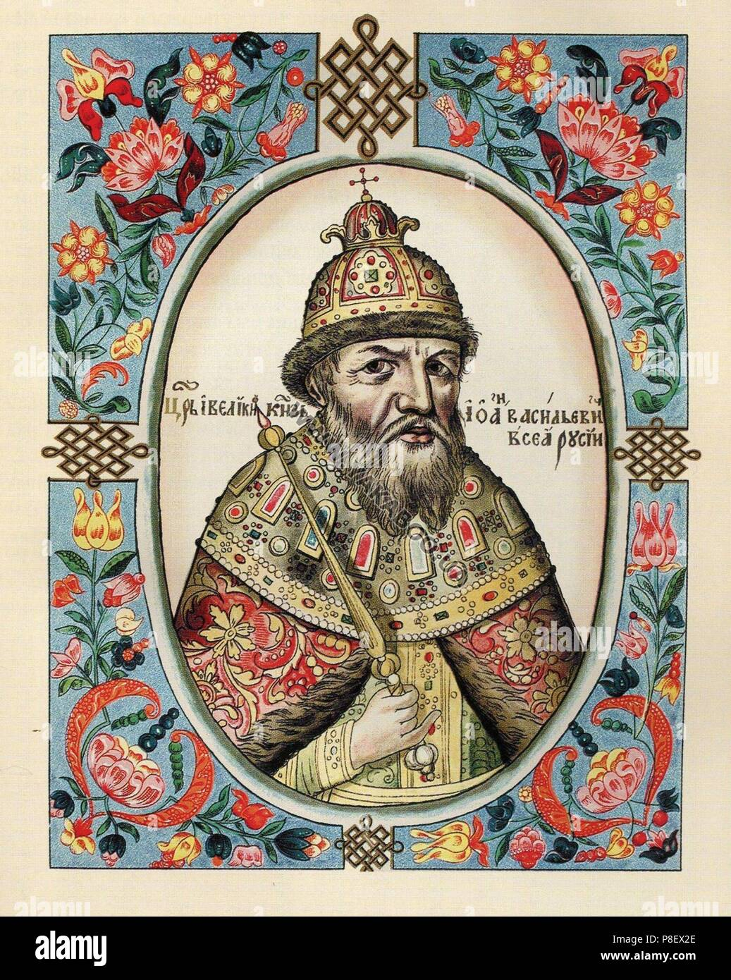 Ivan IV the Terrible (from Titulyarnik - the old Russian reference book). Museum: State History Museum, Moscow. - Stock Image