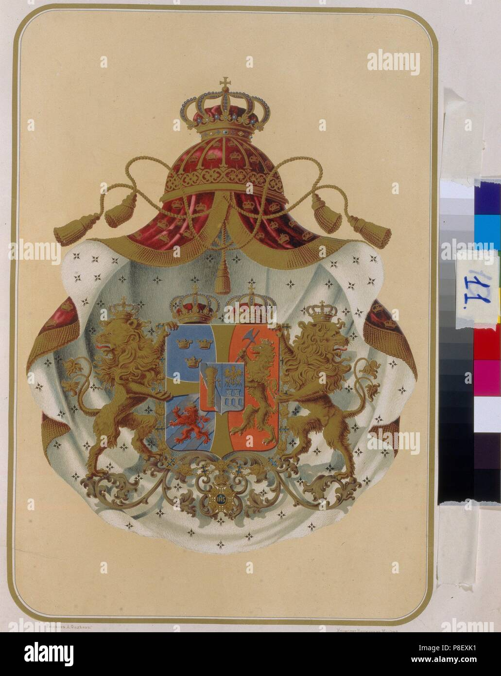 The coat of arms of the Masonic Grand Lodge of Portugal